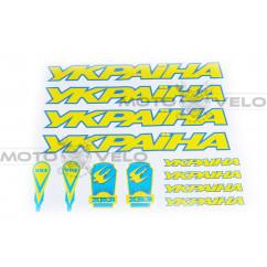 Наклейки вело (набор непрозрачные) Украина 30х21,5см
