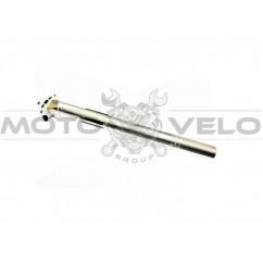 Глагол алюминиевый под седло (d-27,2mm, L-300mm) (#MD)