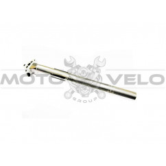 Глагол алюминиевый под седло (d-31,8mm, L-300mm) (#MD)