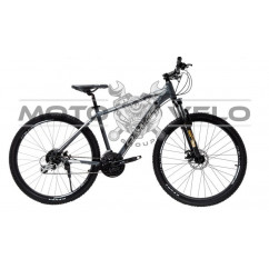 Велосипед Oskar 27,5' AIM серый
