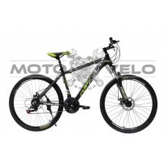 Велосипед Oskar 26' SW-001 черный-зеленый