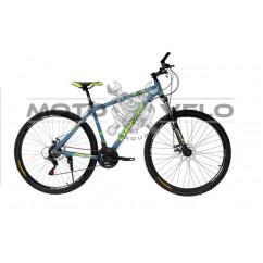 Велосипед Oskar 26' Plus500 серо-синий