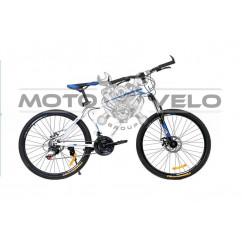 Велосипед Oskar 26' XK-300 белый
