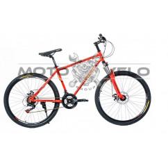 Велосипед Oskar 26' TOURIST красный