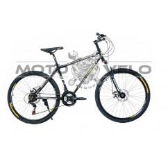 Велосипед Oskar 26'TOURIST черный