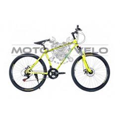 Велосипед Oskar 26' TOURIST зеленый