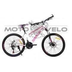 Велосипед Oskar 24' CARTER белый