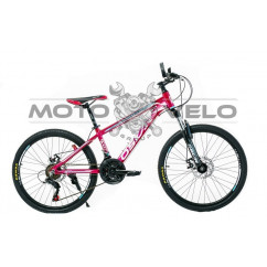 Велосипед Oskar 24' CARTER гранатовый