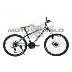 Велосипед Oskar 24' АТ770 черный