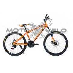 Велосипед Oskar 24' АТ770 оранжевый