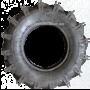 Покрышки