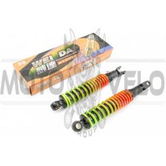 Амортизаторы (пара) AD50 295mm, регулируемый (радуга) WEI DA