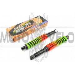Амортизаторы (пара) GY6, DIO ZX 350mm, регулируемые (радуга) WEI DA
