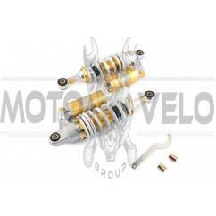 Амортизаторы (пара) GY6, DIO ZX 260mm, газомасляные