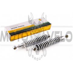 Амортизаторы (пара) ИЖ 325mm, регулируемые, с рычагом (хром)