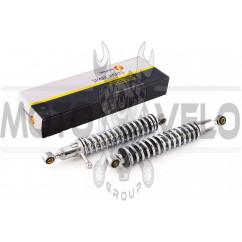 Амортизаторы (пара) ИЖ 325mm, регулируемые, с рычагом (хром) NAMASTE