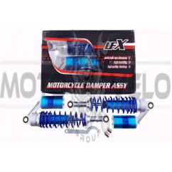 Амортизаторы (пара) Delta 340mm, газомасляные (синие) KOMATCU (mod.A)