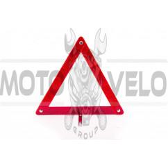 Знак аварийной остановки (mod:201) LAVITA