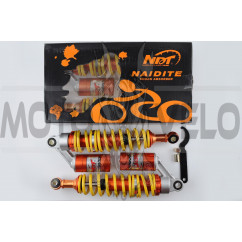 Амортизаторы (пара) Delta 330mm, газомасляные (оранжевые) NDT