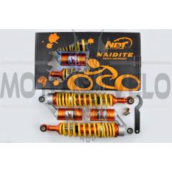 Амортизаторы (пара) Delta 340mm, газомасляные (оранжевые) NDT