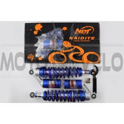 Амортизаторы (пара) Delta 330mm, газомасляные (синие) NDT