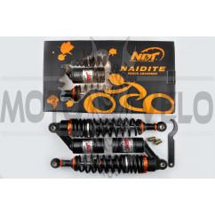 Амортизаторы (пара)   Delta   340mm, газомасляные   (черные)   NDT