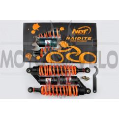 Амортизаторы (пара) Delta 330mm, газомасляные (оранжевые +паутина) NDT
