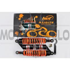 Амортизаторы (пара) Delta 340mm, газомасляные (оранжевые +паутина) NDT