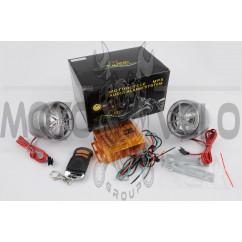 Аудиосистема (2.5, с диодами, сигнализация, FM/МР3 плеер, ПДУ) CZMP3004-1