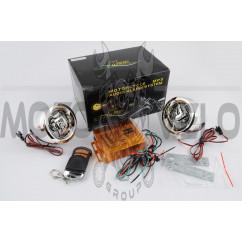 Аудиосистема CZMP3004-2 (динамики 2,5, хром, сигнализация, FM/МР3 плеер, ПДУ)