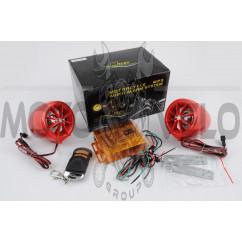 Аудиосистема (2.5, красные, сигнализация, FM/МР3 плеер, ПДУ) CZMP3004-3