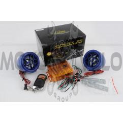 Аудиосистема (2.5, синие, сигнализация, FM/МР3 плеер, ПДУ) CZMP3004-4
