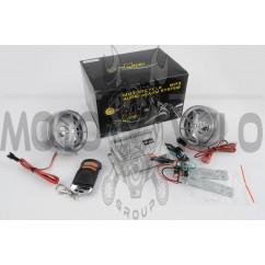 Аудиосистема (2.5, с диодами, сигнализация, FM/МР3 плеер, ПДУ) CZMP3004-5