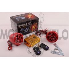 Аудиосистема (2.5, красные, сигнализация, FM/МР3 плеер, ПДУ) GSG-02