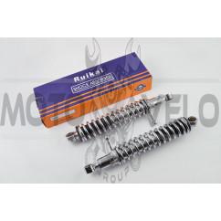 Амортизаторы (пара) ИЖ 325mm, регулируемые, с рычагом (хром) RUIKAI