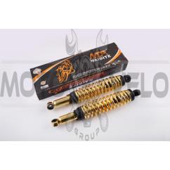 Амортизаторы (пара) Delta 340mm, регулируемые, мягкие (золотистые) NDT