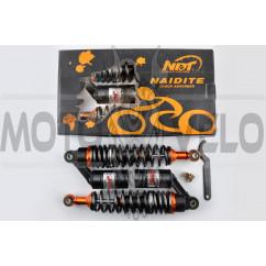 Амортизаторы (пара) Delta 330mm, газомасляные (черные перламутровые) NDT