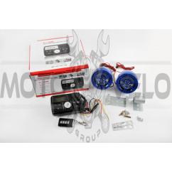 "Аудиосистема 2.0 mod:978 (3"", синие, сигнализация, МР3/FM/USB/SD, ПДУ, ЖК дисплей)"