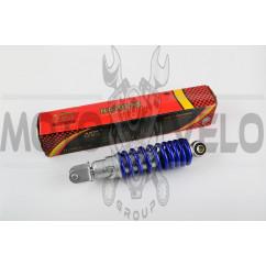 Амортизатор JOG 235mm, регулируемый (синий металлик)