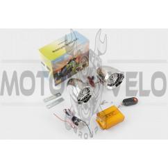 Аудиосистема (3.5, хром, подсветка, сигн., МР3/FM/SD/USB, ПДУ, разъем ППДУ 3K) BEST CHOICE