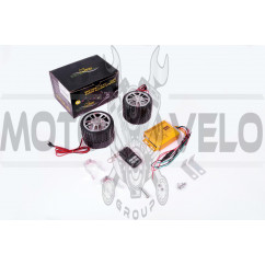 Аудиосистема (2.5, черные, сигнализация, FM/МР3 плеер, ПДУ) CZMP3005-4
