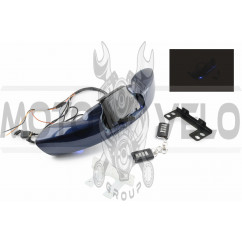 Аудиосистема траверсная (2, 2*5W синие,сигнализация, МР3/USB/SD, водонепрониц.) mod:MT610 NEO