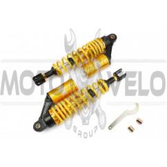 Амортизаторы (пара) универсальные 320mm, газомасляные (желтые) NET (#0001)