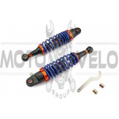 Амортизаторы (пара) универсальные 280mm, тюнинг (синие) NET
