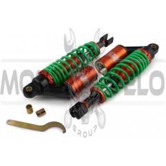 Амортизаторы (пара) универсальные 320mm, газомасляные, тюнинг (зеленые) NET