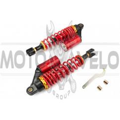 Амортизаторы (пара) универсальные 320mm, газомасляные (красные) NET (#0002)