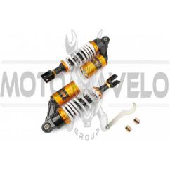 Амортизаторы (пара) универсальные 320mm, газомасляные (белые) NET