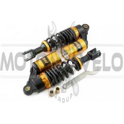Амортизаторы (пара) универсальные 280mm, газомасляные (черные) NET
