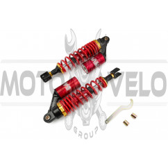 Амортизаторы (пара) универсальные 280mm, газомасляные (красные) NET (#0002)