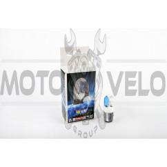 Лампа BA20D (2 уса) 12V 35W/35W (белая/супер белая, двухколбовая) BEST